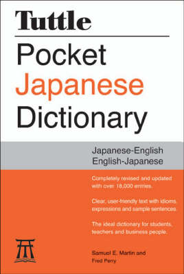 Tuttle Pocket Japanese Dictionary: Japanese-English/English-Japanese (Paperback)