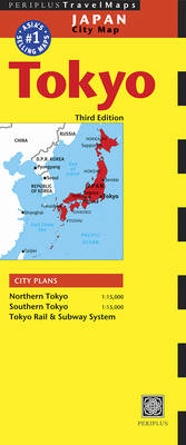 Tokyo Travel Map - Periplus Maps (Sheet map)