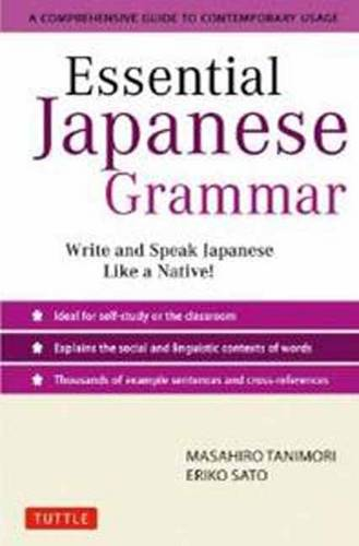 Essential Japanese Grammar: A Comprehensive Guide to Contemporary Usage: Learn Japanese Grammar and Vocabulary Quickly and Effectively (Paperback)