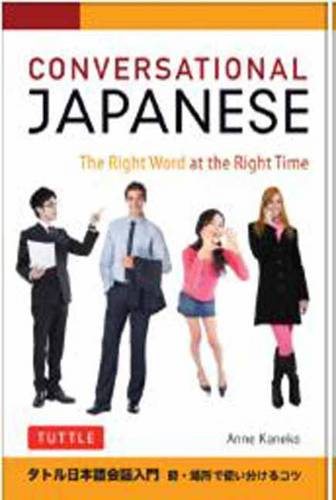 Conversational Japanese: The Right Word at the Right Time: This Japanese Phrasebook and Language Guide Lets You Learn Japanese Quickly! (Paperback)