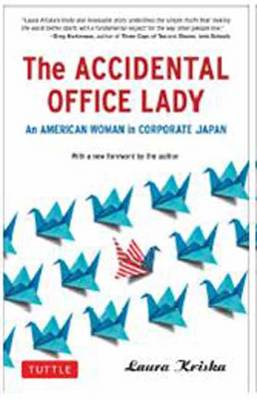 Accidental Office Lady: An American Woman in Corporate Japan (Paperback)