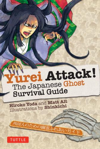 Yurei Attack!: The Japanese Ghost Survival Guide - Yokai Attack! Series (Paperback)