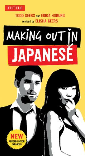 Making Out in Japanese: A Japanese Language Phrase Book (Japanese Phrasebook) - Making Out Books (Paperback)