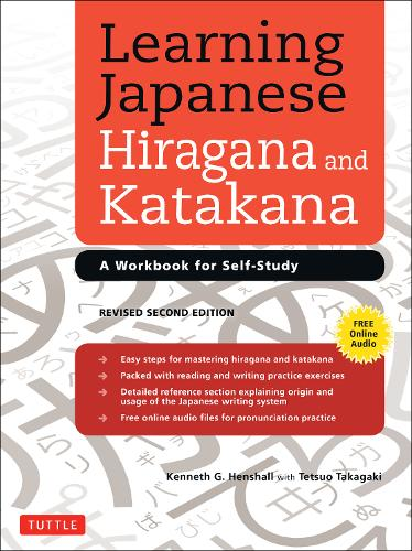Learning Japanese Hiragana and Katakana: A Workbook for Self-Study (Paperback)