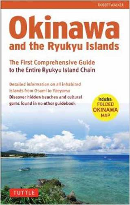 Okinawa and the Ryukyus: The First Comprehensive Guide to the Entire Ryukyu Island Chain (Paperback)