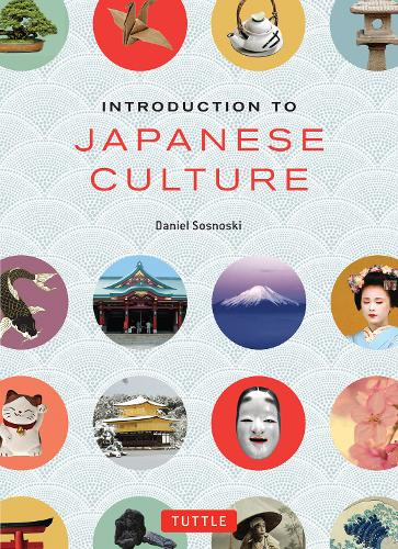 Introduction to Japanese Culture (Paperback)