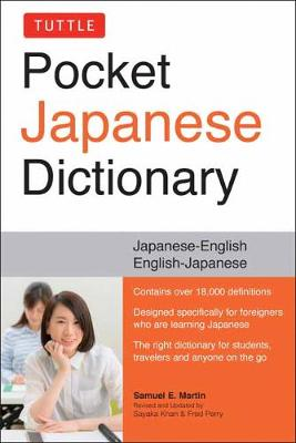 Tuttle Pocket Japanese Dictionary (Paperback)