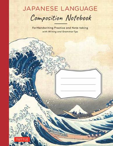 Japanese Language Writing Practice Book: Learn to Write Hiragana, Katakana and Kanji - Character Handwriting Sheets with Square Grids (Ideal for JLPT and AP Exam Prep) (Paperback)