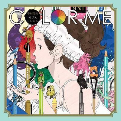 Color Me: Yusuke Nakamura Coloring Book (Paperback)