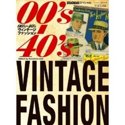 Mono 825 - Vintage Fashion 00's - 40'S (Paperback)