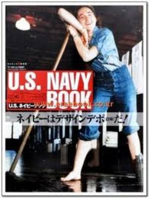 US Navy Book (Paperback)