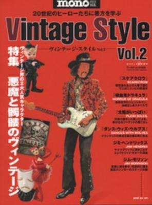 Mono Vintage Style Vol. 2 (Paperback)