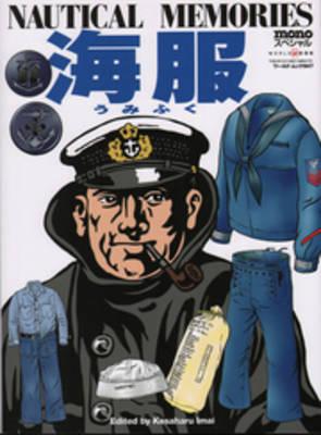 Nautical Memories (Paperback)