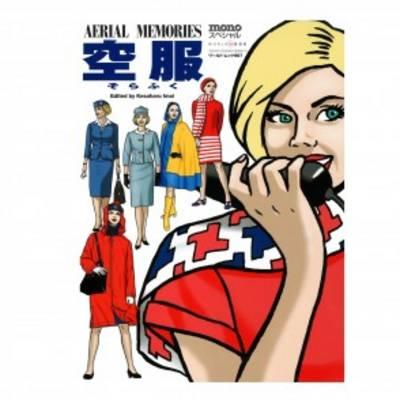 Aerial Memories (Paperback)