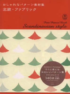 Scandinavian Style - Petit Pattern Book