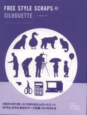 Silhouette: Freestyle Scraps 01 (Paperback)
