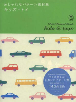 Kids and Toys - Petit Pattern Book