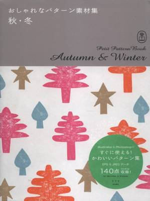 Autumn and Winter - Petit Pattern Book