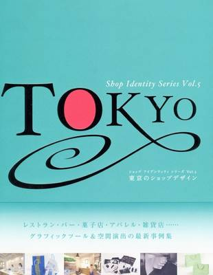 Tokyo - Shop Identity Series v. 5 (Paperback)