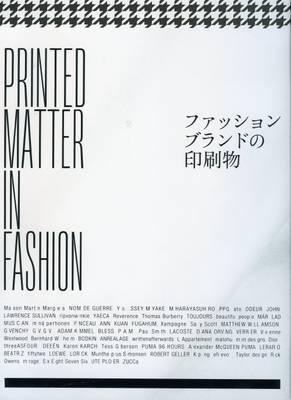Printed Matter in Fashion (Hardback)