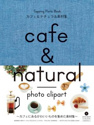 Cafe & Natural - Photo Clipart-Rom (Paperback)