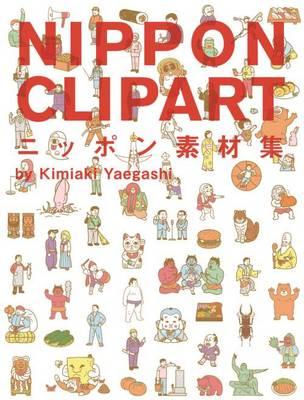Nippon Clipart by Kimiaki Yaegashi (Paperback)