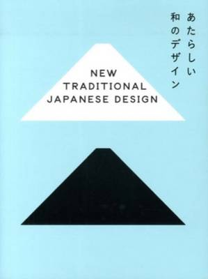 New Traditional Japanese Design (Paperback)