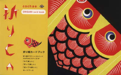 Cochae: Origami Card Book (Paperback)