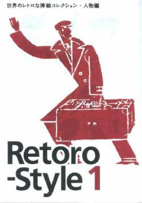 Retoro-style: People Pt. 1 (Paperback)