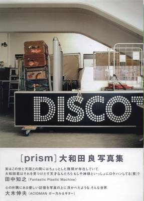 Ryo Ohwada: Prism (Paperback)