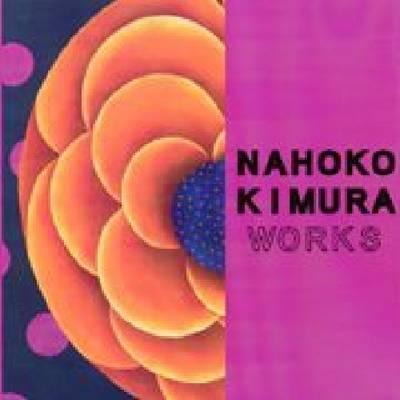 Nahoko Kimura: Works (Paperback)
