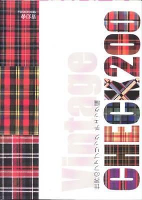 Vintage Check 200 (Paperback)