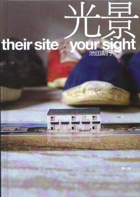 Their Site / Your Sight (Hardback)