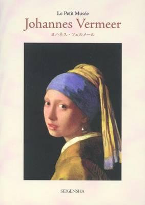 Le Petit Musee: Johannes Vermeer Postcard Book (Paperback)