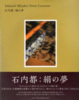 Ishiuchi Miyako - Cocoons (Paperback)