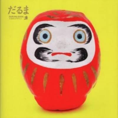 Daruma Book - Folk Toy Daruma (Paperback)