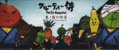 Fruity Samurai - the Land of Fruity Samurai. Flipbook (Paperback)