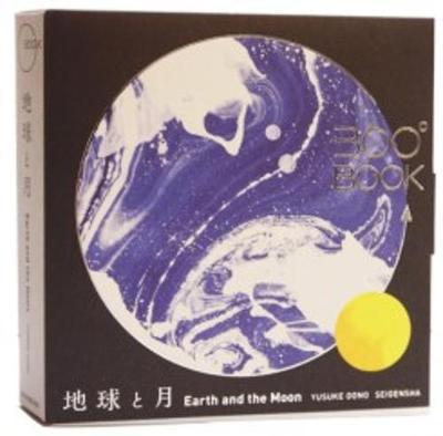 Earth and the Moon 360 Book (Hardback)