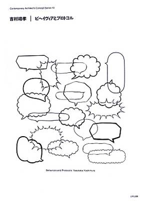 Yasutaka Yoshimura - Behaviours and Protocols (Paperback)