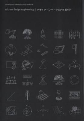 Takram Design Engineering (Paperback)