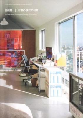 Yo Shimada - Everyday Design Everyday (Paperback)