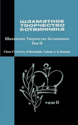 II (Paperback)