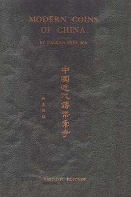 Modern Coins of China (Paperback)