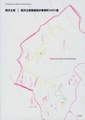 Studies by the Office of Ryue Nishizawa (Paperback)