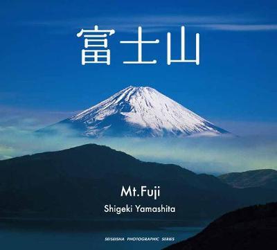 Mt.Fuji (Hardback)