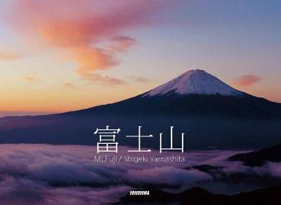 Mt.Fuji: Panorama (Paperback)