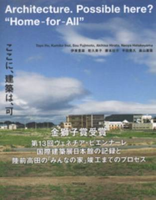 "Architecture: Possible Here? ""Home-for-All"" - Ito, Inui, Fujimoto, Hirata, Hatakeyama (Paperback)"