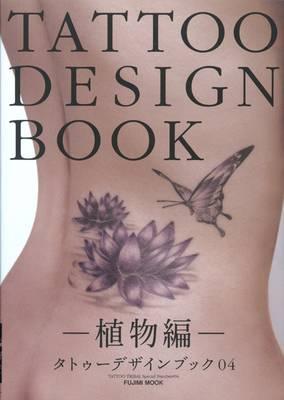Tattoo Design: Bk. 4 (Paperback)