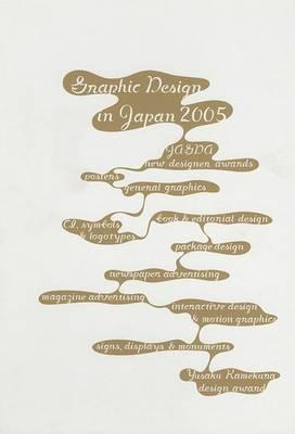 Graphic Design in Japan 2005 (Hardback)