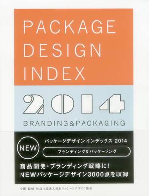 Package Design Index 2014 (Hardback)